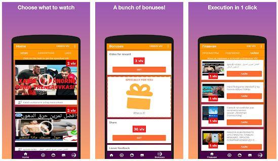VideoVTope App Features