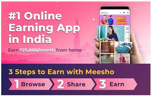 Meesho App Features