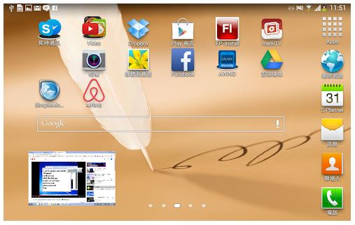 MirrorOp Receiver App Features